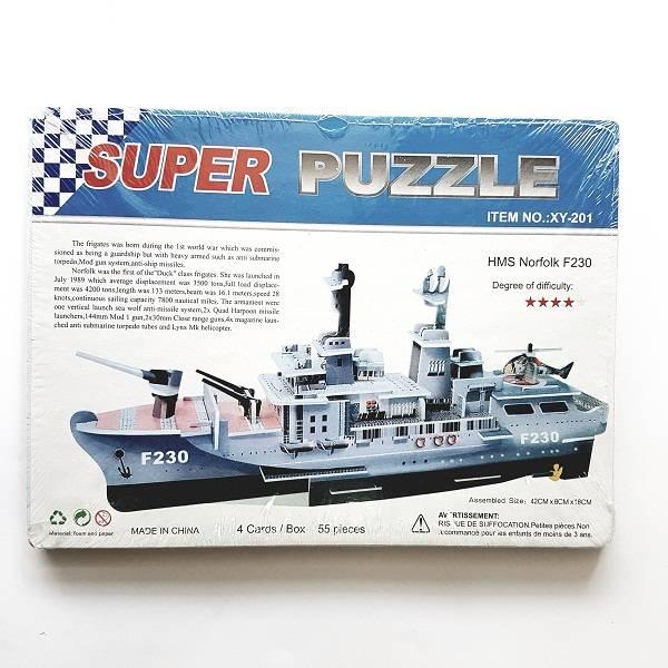 Puzzle 3d - Hms Norfolk F230