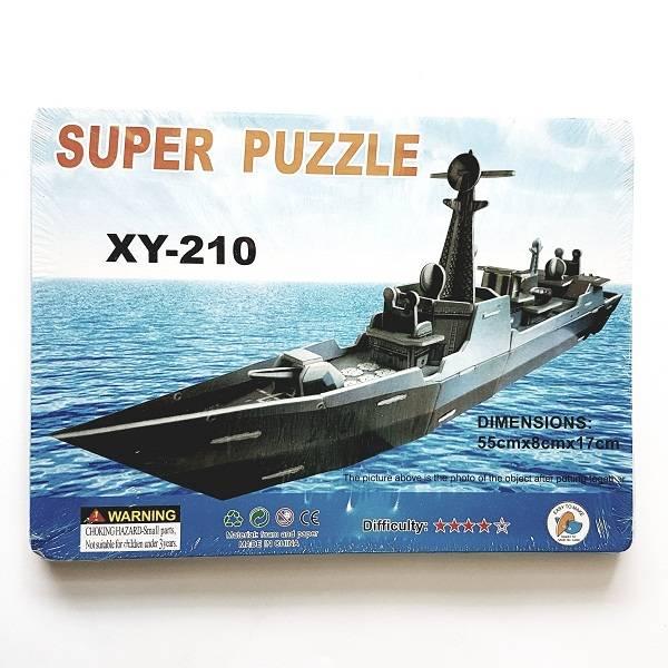Puzzle 3d - Ship