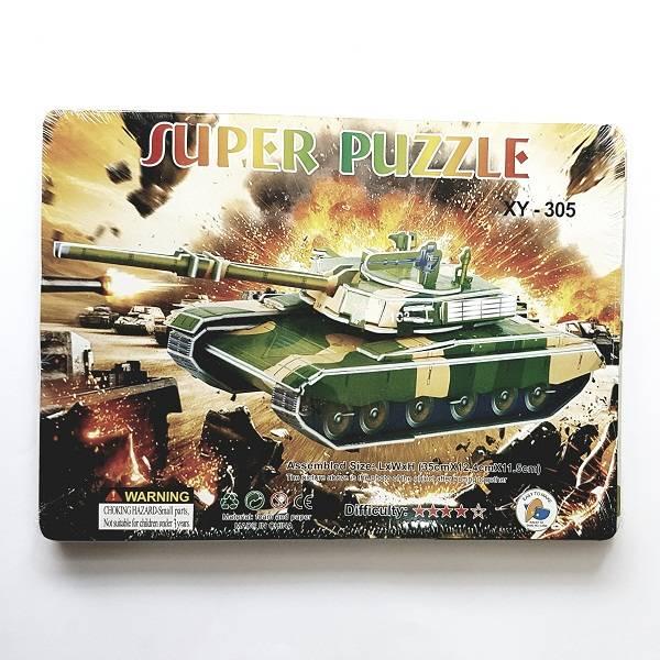 Puzzle 3d - Tank