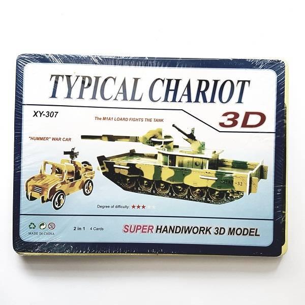 Puzzle 3d - War Car & Tank