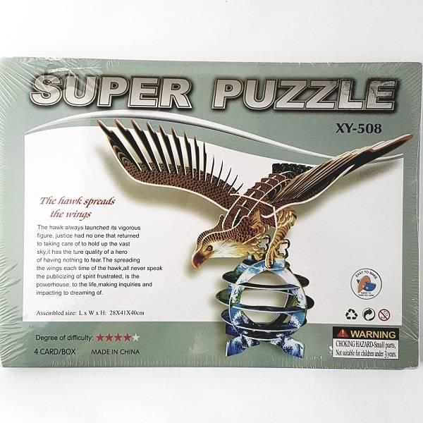 Puzzle 3d - The Hawk