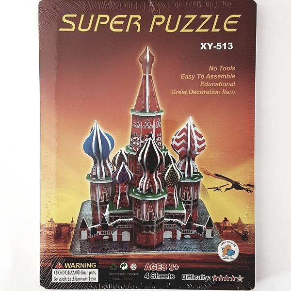 Puzzle 3d - Colourful Mosque