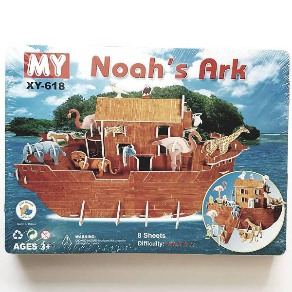 Puzzle 3d - Noah's Ark