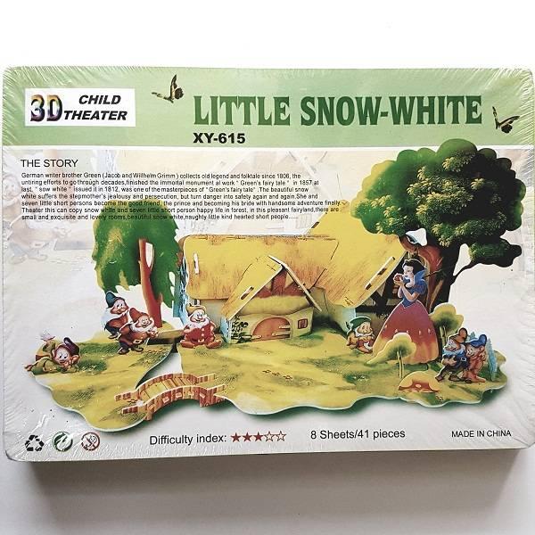 Puzzle 3d - Snow White
