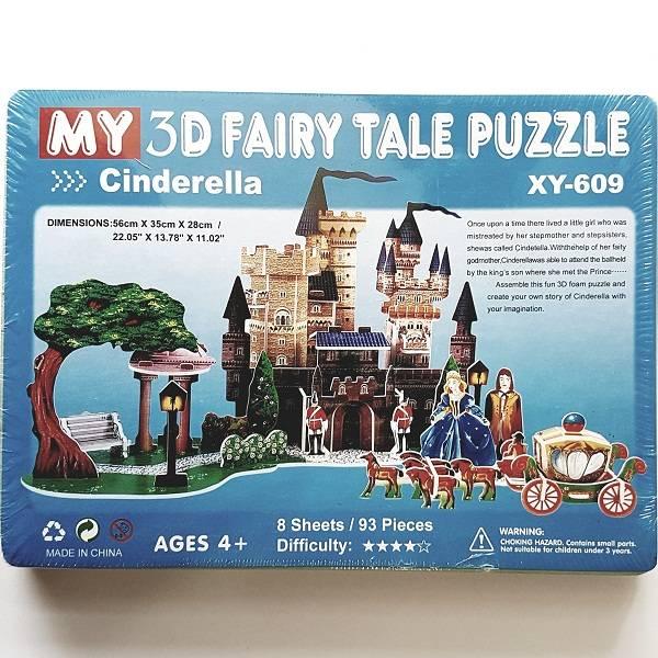 Puzzle 3d - Cinderella
