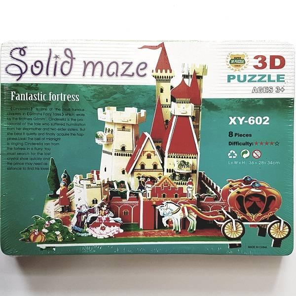 Puzzle 3d - Cinderella Fantastic Fortress