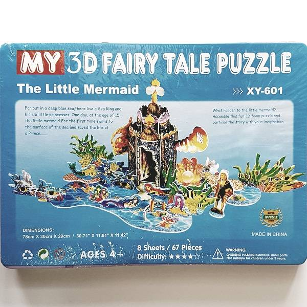 Puzzle 3d - The Little Mermaid