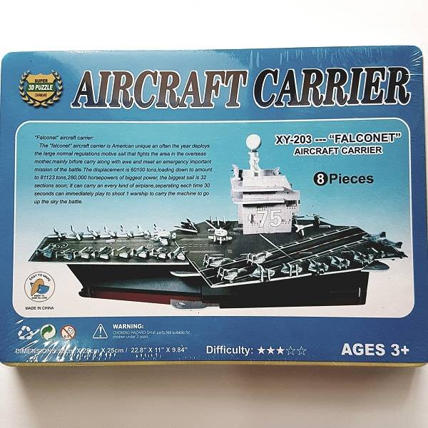 Puzzle 3d - Falconet Aircraft Carrier