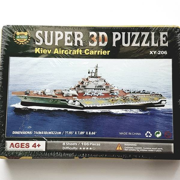Puzzle 3d - Kiev Aircraft Carrier