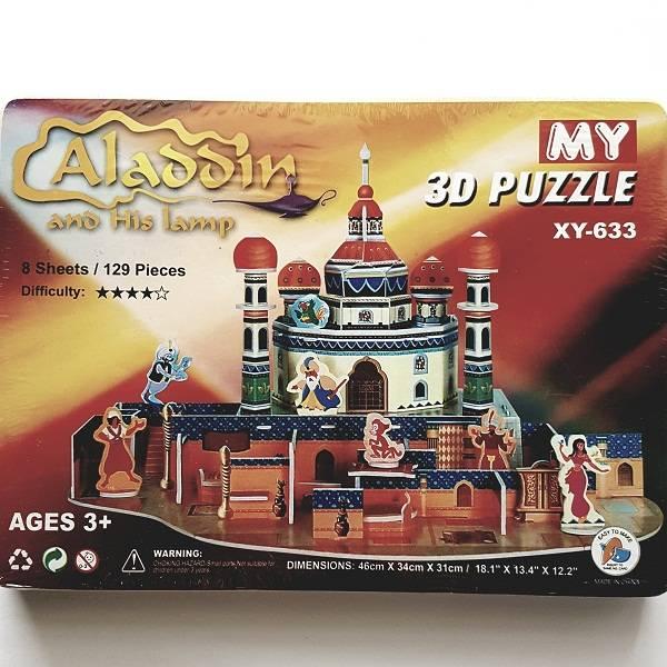 Puzzle 3d - Aladdin