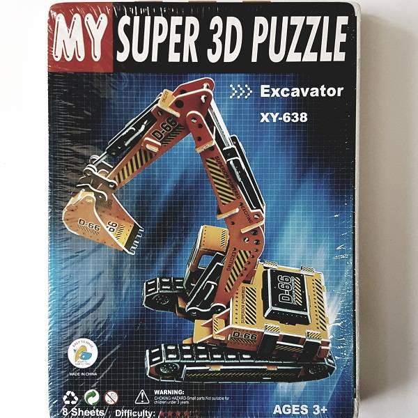 Puzzle 3d - Excavator