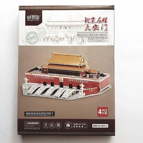 Puzzle 3d - Beijing Scennic Spot - Tian An Men