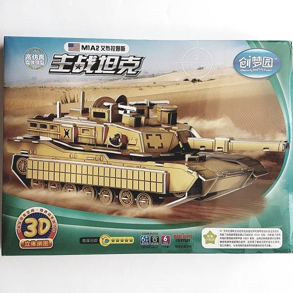 Puzzle 3d - Tank M1a2