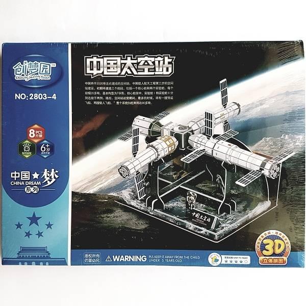 Puzzle 3d - Satellite
