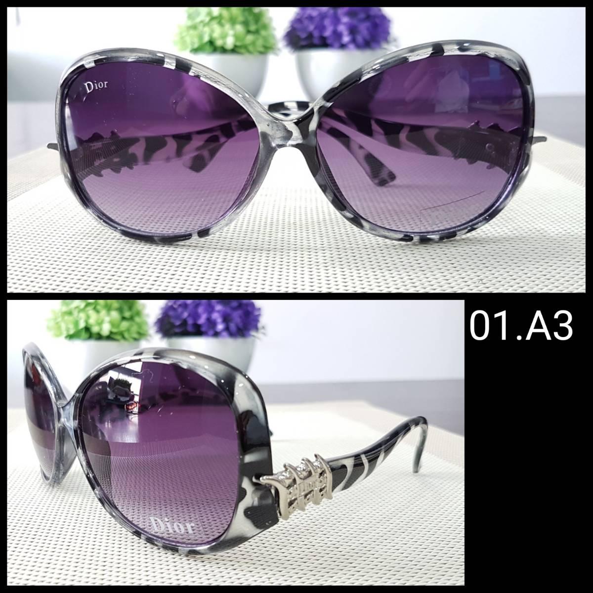 Kacamata Dior S3 Tiger Grey1