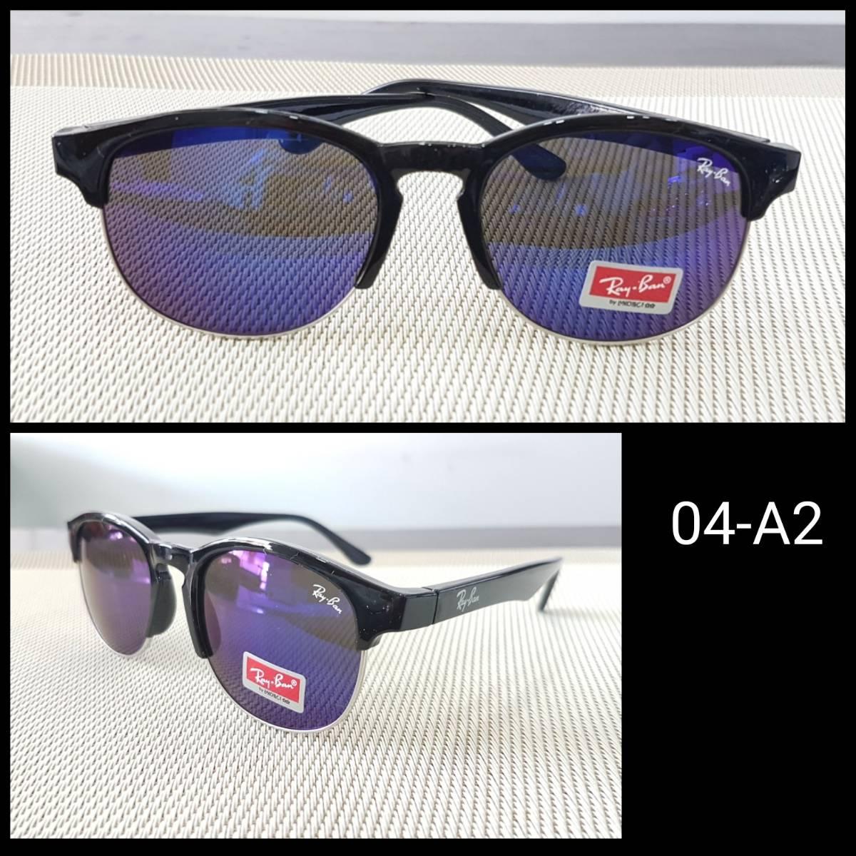 Kacamata Rayban F1 Blue1