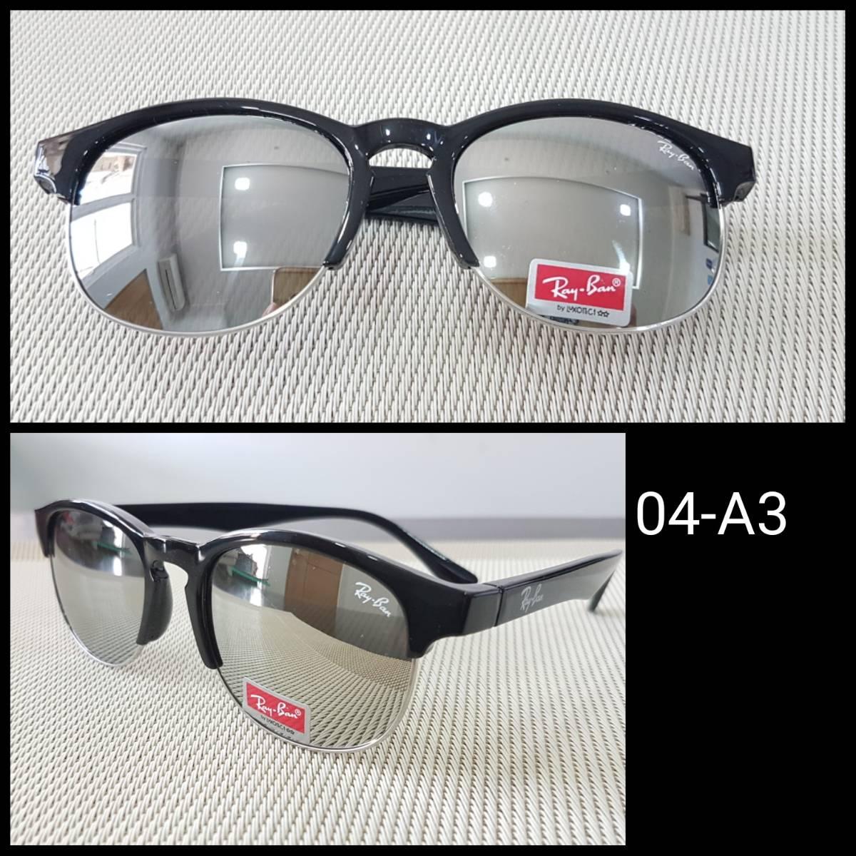 Kacamata Rayban F1 White1