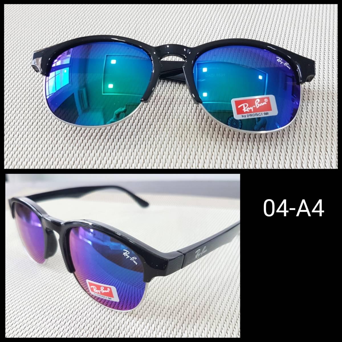 Kacamata Rayban F1 Light Blue1
