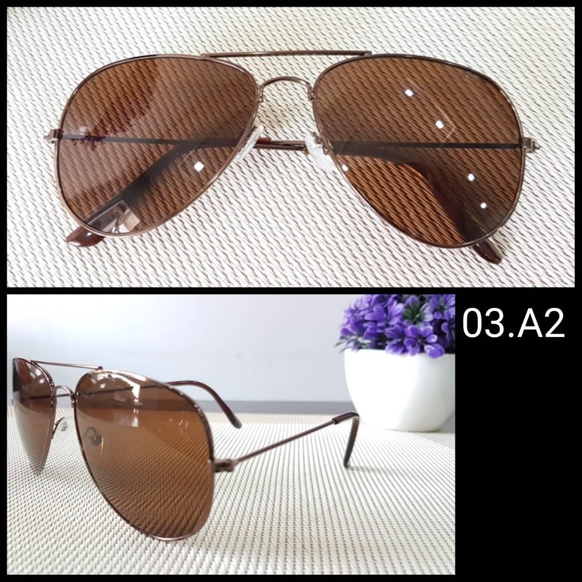 Kacamata Rb Std T1 Brown1