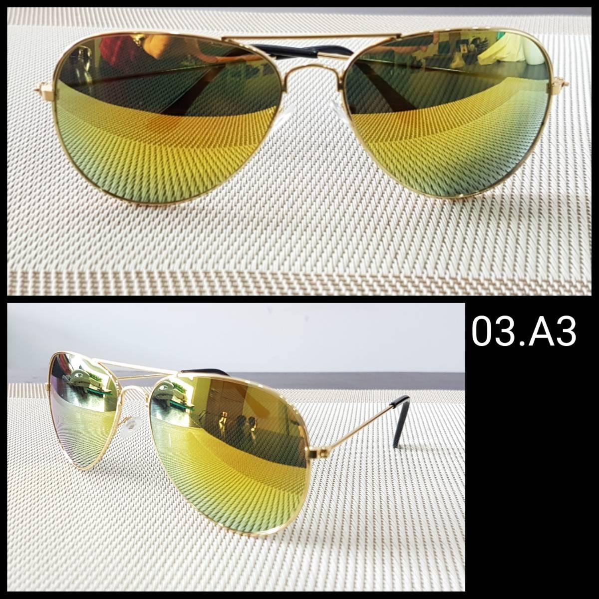 Kacamata Rb Std T1 Yellow1
