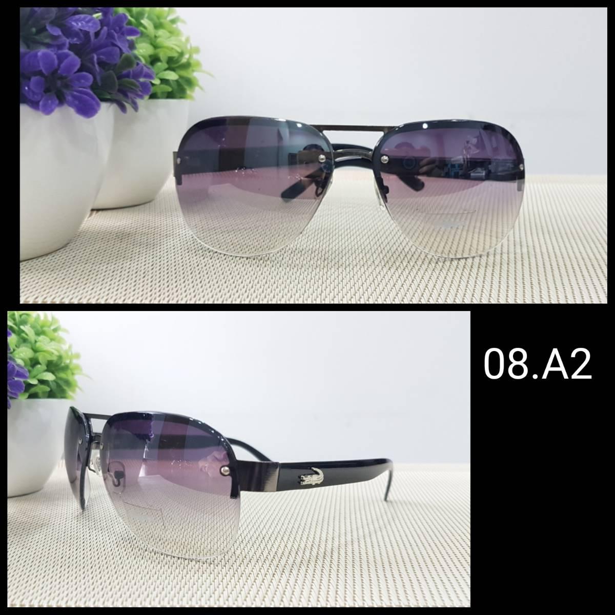 Kacamata Lacoste Grey1