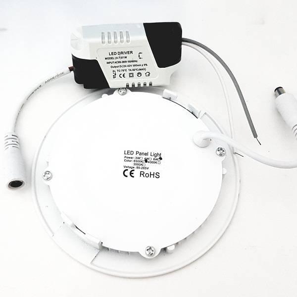Lampu Led Inbow 6watt - Cahaya Putih1