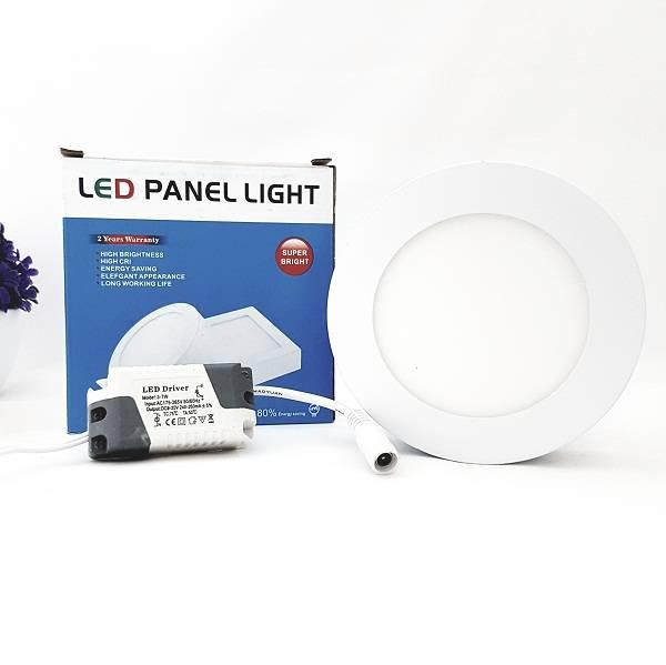 Lampu Led Outbow 6watt - Cahaya Putih