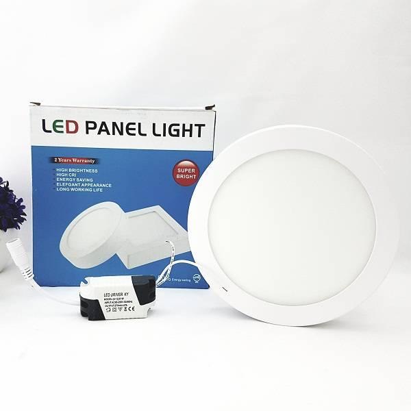 Lampu Led Outbow 12watt - Cahaya Putih