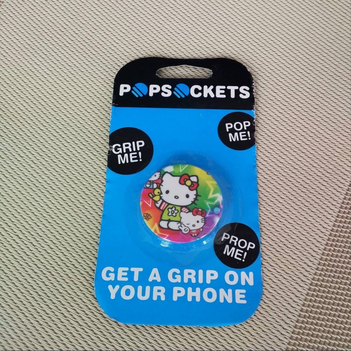 Pop Socket Phone Holder Iring Banyak Motif4