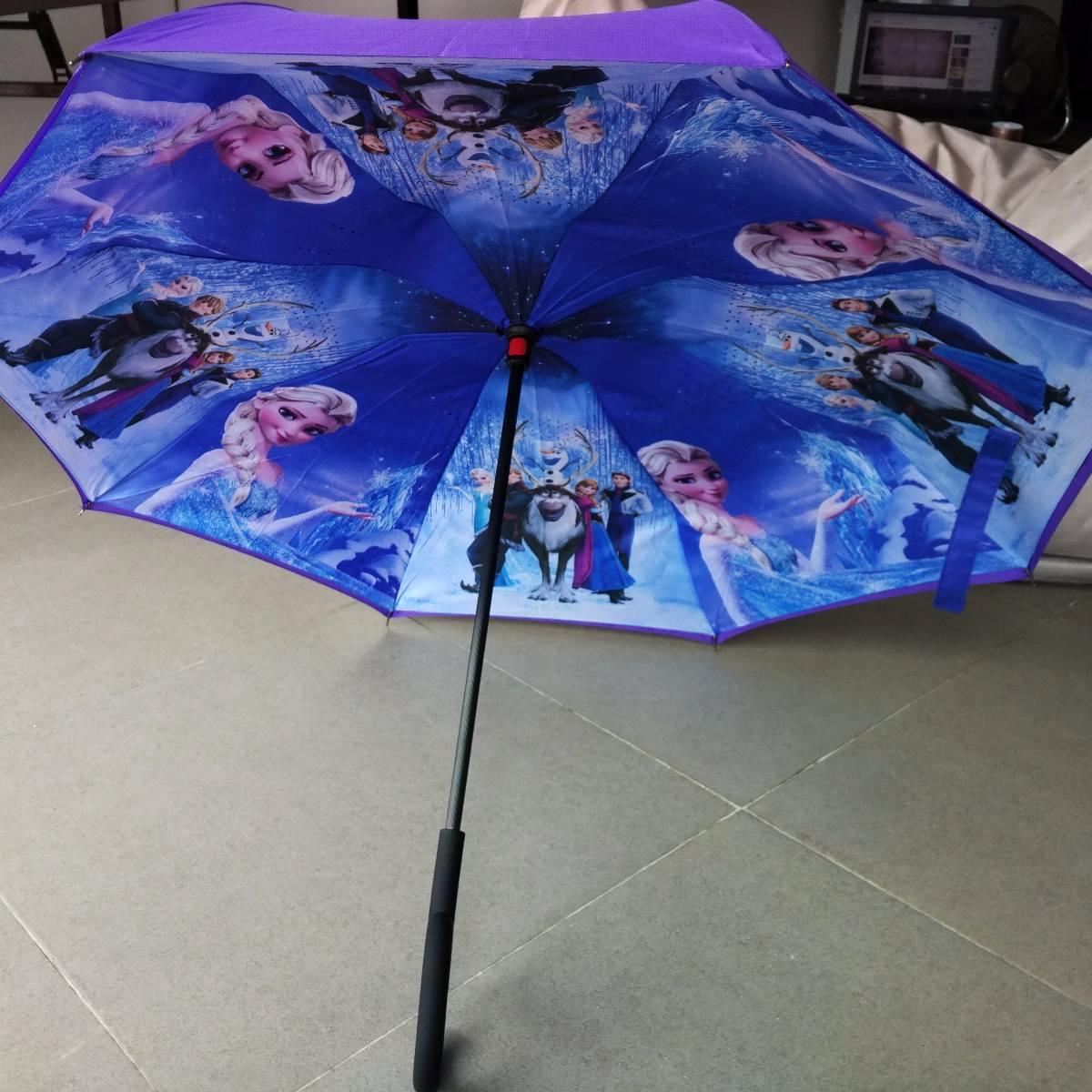 Payung Terbalik Karakter Kartun2