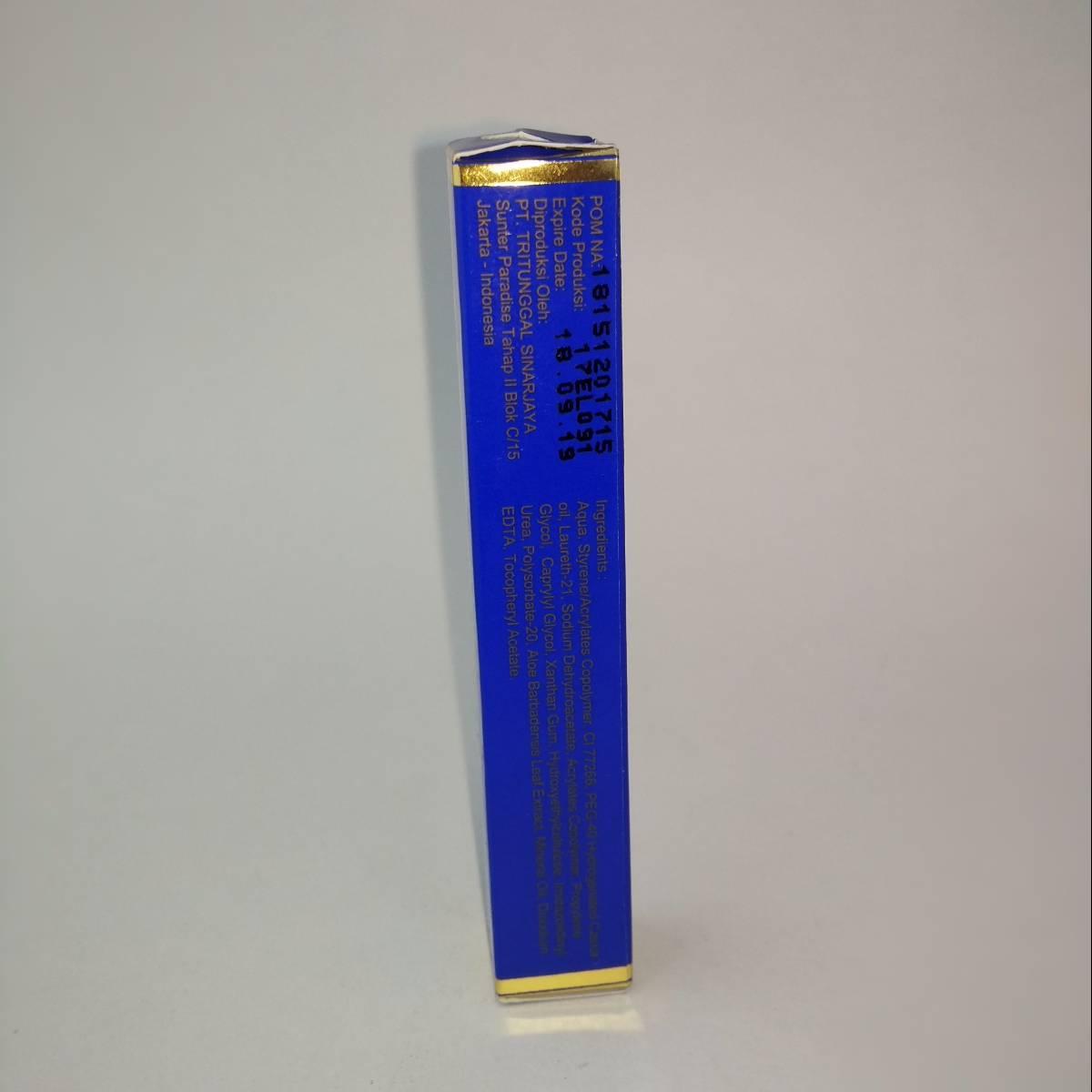 Trisia Liquid Eyeliner Eye Liner Waterproof And Long Lasting Eyeliner Cair1