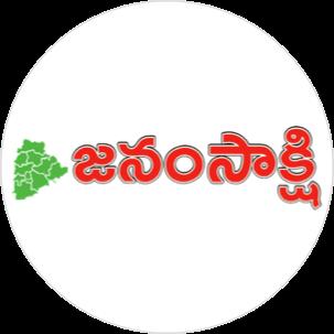 SAKSHI EPAPER TELUGU NEWS PAPER TODAY HYDERABAD - Download Daily