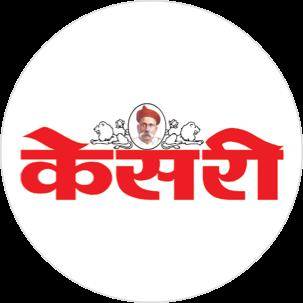 Kesari Marathi Newspaper, Get Todays ePaper on Web, Android