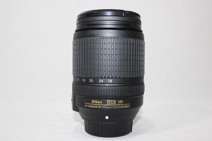 Nikkor DX-VR Lens