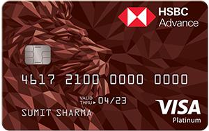 HSBC Advance Visa Platinum Credit Card- Features, Benefits and
