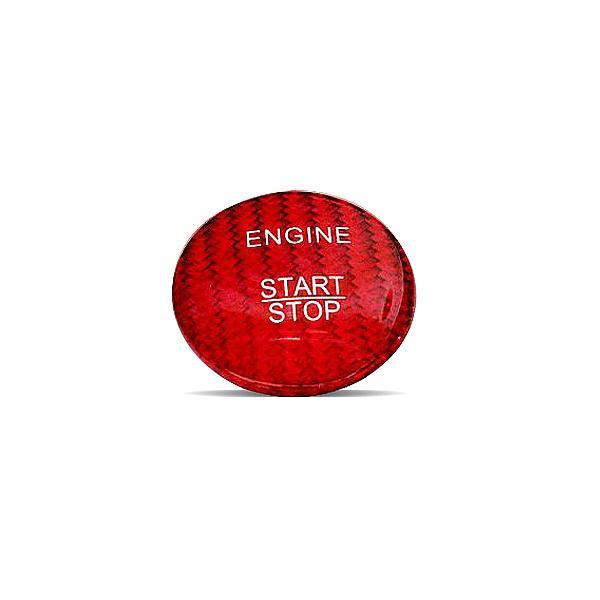 Carbon Fiber Engine Start Stop Button Trim Sticker