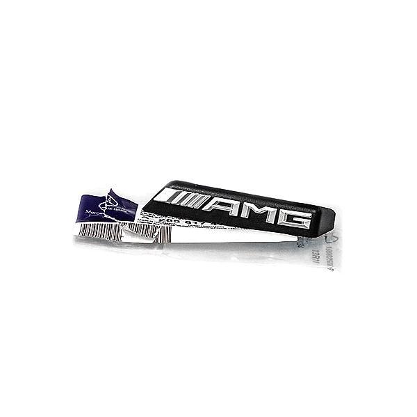 Front Grille Emblem AMG Silver