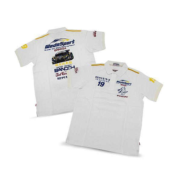 Polo T-shirt WedsSport White