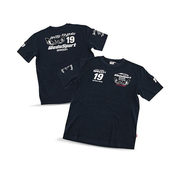 T-shirt WedsSport BANDOH Navy