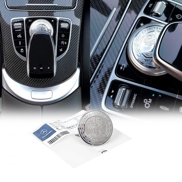 AMG Multimedia Button