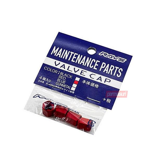 Valve Cap Set Red Anodized