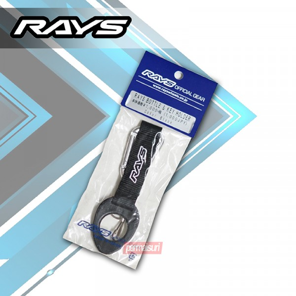 Rays Bottle & Key Holder Black