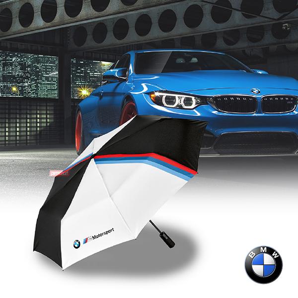 BMW M Motorsport Pocket Umbrella