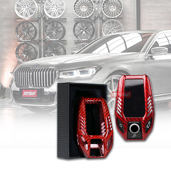 Key Case Carbon Red BMW