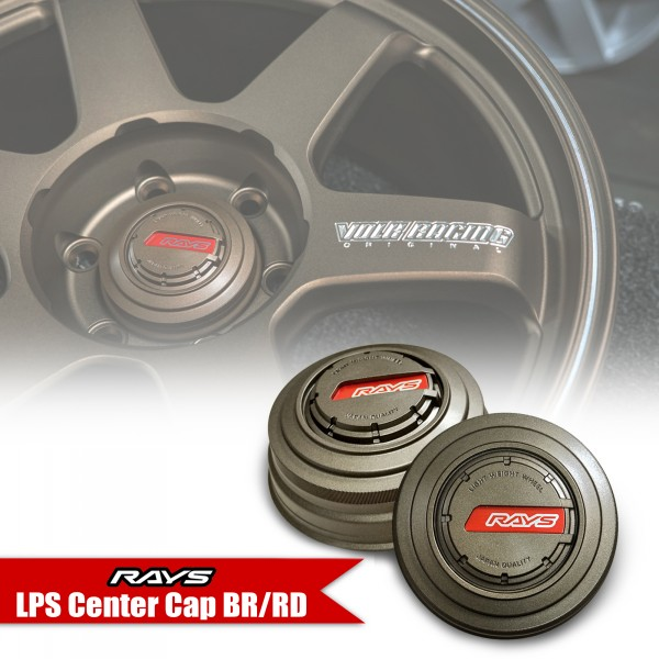 LPS Center Caps BR/RD