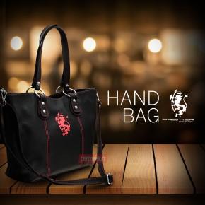 Hand Bag Premier Edition
