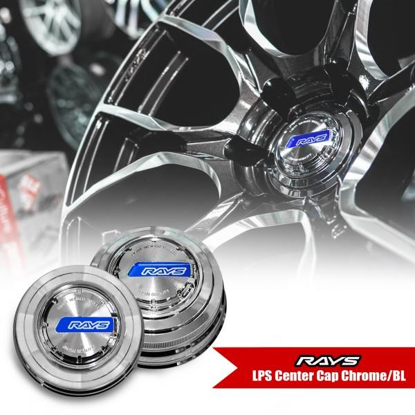 LPS Center Caps Chrome BL