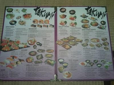 บุฟเฟต์สั่งจากเมนู (all you can eat) ที่ ร้านอาหาร Takumi Restaurant Swissotel Le Concorde