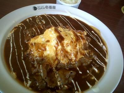 ข้าวห่อไข่ ซอสเดมิกรา  ที่ ร้านอาหาร Coco Ichibanya Central World
