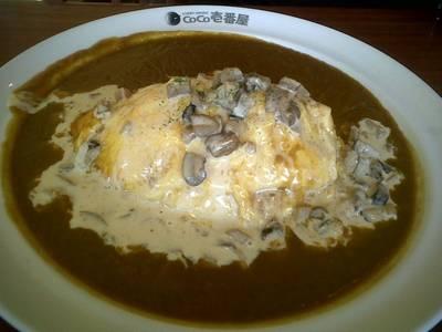ข้าวแกงกะหรี่หน้าไข่ครีมเห็ด ที่ ร้านอาหาร Coco Ichibanya Central World